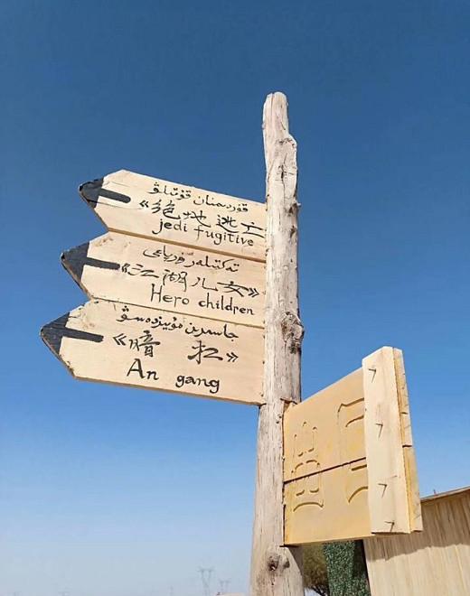 大西北环线之二-张掖丹霞地貌,张掖,嘉峪关,莫高窟,月牙泉