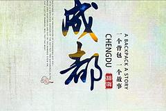 https://qyimg.iqingyi.com/inpost/20180924/8497a82eb14421f44b77053d927e125f.jpg!postcover