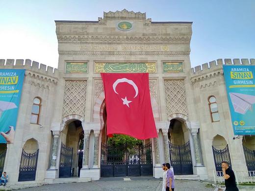 2017土耳其行记之:伊斯坦布尔.11(君士坦丁堡城墙、君士坦丁纪念柱、伊斯坦布尔大学)