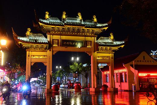 素香清影看南浔-湖州