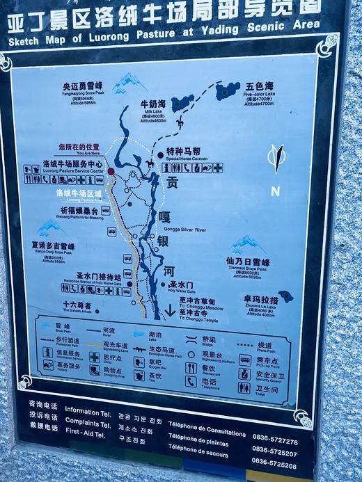 有一个地方叫做稻城——从你的全世界路过-康定,牛奶海,红草地,亚丁