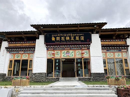 西藏,请将我埋葬(一)川藏线-扎什伦布寺,尼洋河,羊卓雍措,八廓街,大昭寺