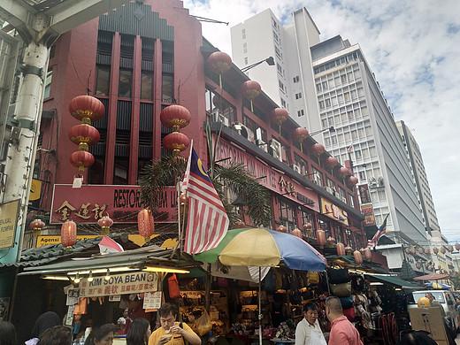 20181109 赴约马来西亚-吉隆坡篇(三)