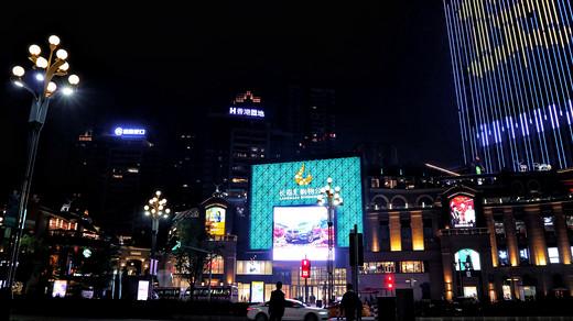 重庆七天懒散自由行(一)-磁器口