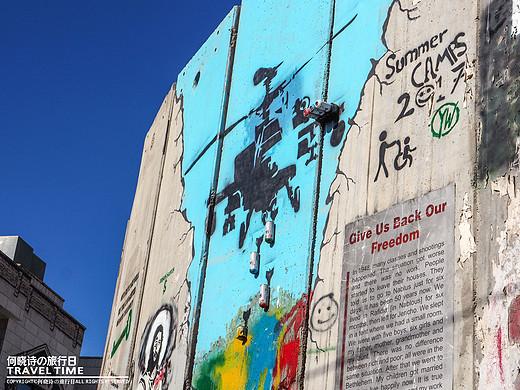 【以色列随笔】缓缓打开流着蜜的迦南之地 篇贰-阿卡古城,巴哈花园,海法,圣诞教堂,大卫城