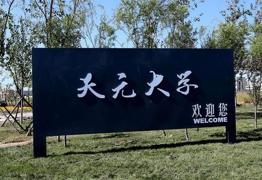源于天津的保健品直销帝国,有它在,权健只能排第二