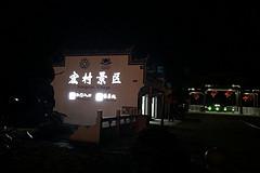 https://qyimg.iqingyi.com/inpost/20190206/3644748a74066faea608c49c61c9a605.jpg!postcover