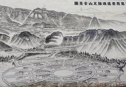 大理 怎止苍山洱海(一)-鸡足山,宾川县