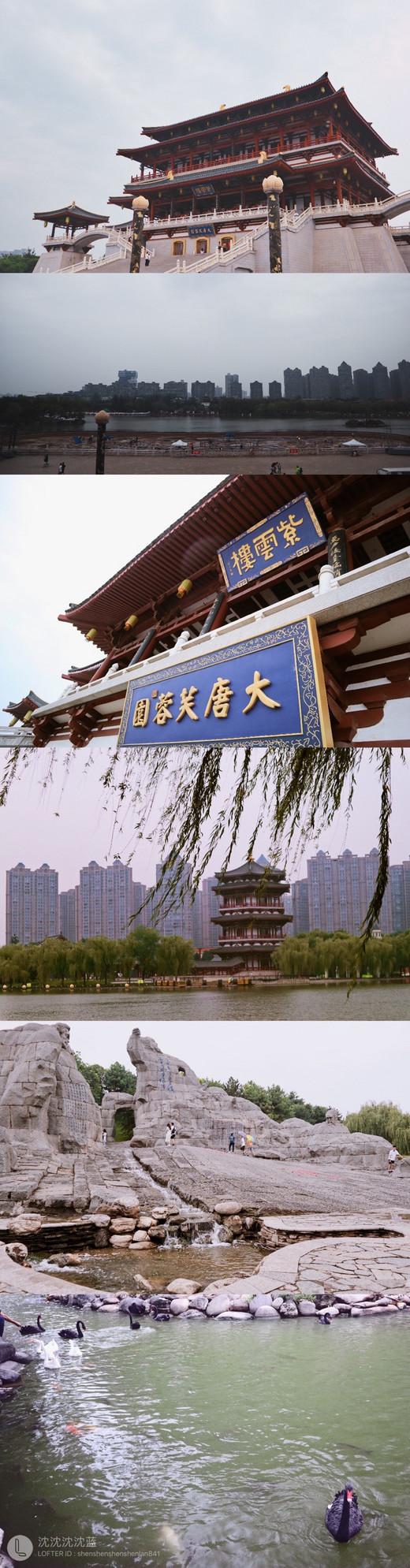 四天玩转西安城 感受周秦历史 汉唐风韵-陕西历史博物馆,大唐芙蓉园,大雁塔,永兴坊