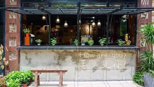 下周我就要去重庆了,你会来接我嘛-洪崖洞