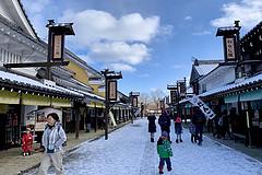 将2019年的冬季留在北海道