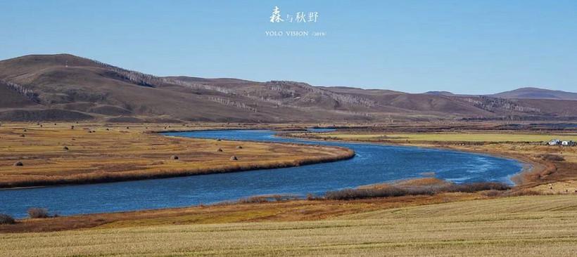 金色的呼唤——额尔古纳河的秋